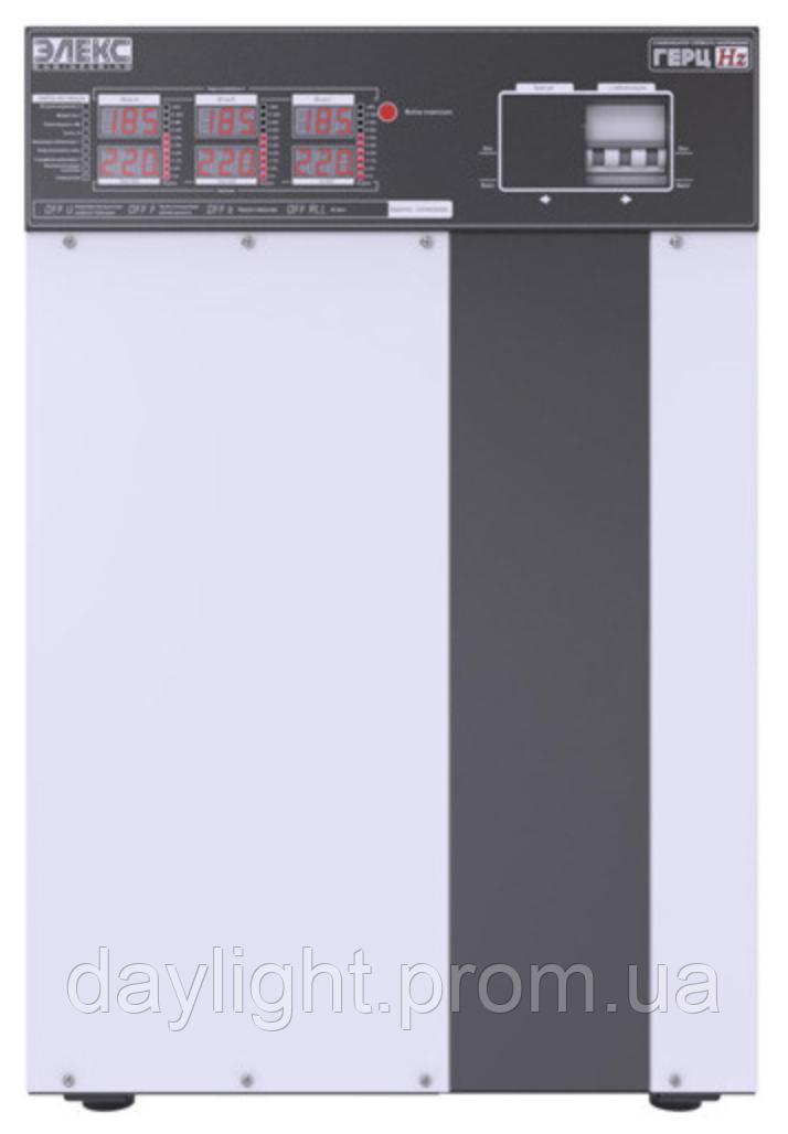 Стабилизатор напряжения трехфазный Элекс ГЕРЦ 16-3/32A V3.0