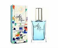 123. Духи 40мл.  Pure Poison (Пур Пойзон  /Кристиан Диор)   /Christian Dior
