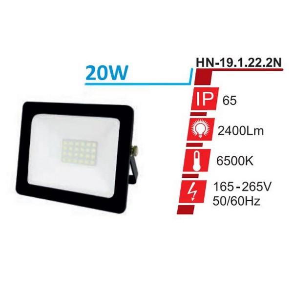 Прожектор RIGHT HAUSEN STANDARD LED 20W 6500K IP65 Чорний HN-191222