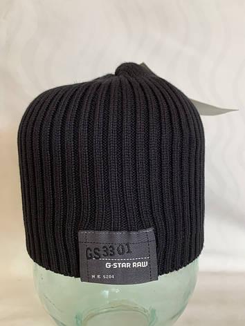 Шапочка мужская трикотажная G-STAR RAW 3301, фото 2