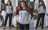 Женский брючный костюм двойка блуза и штаны креп дайвинг+трикотаж размер батальный: 48-50,52-54,56-58, фото 2