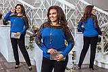 Женский брючный костюм двойка блуза и штаны креп дайвинг+трикотаж размер батальный: 48-50,52-54,56-58, фото 3