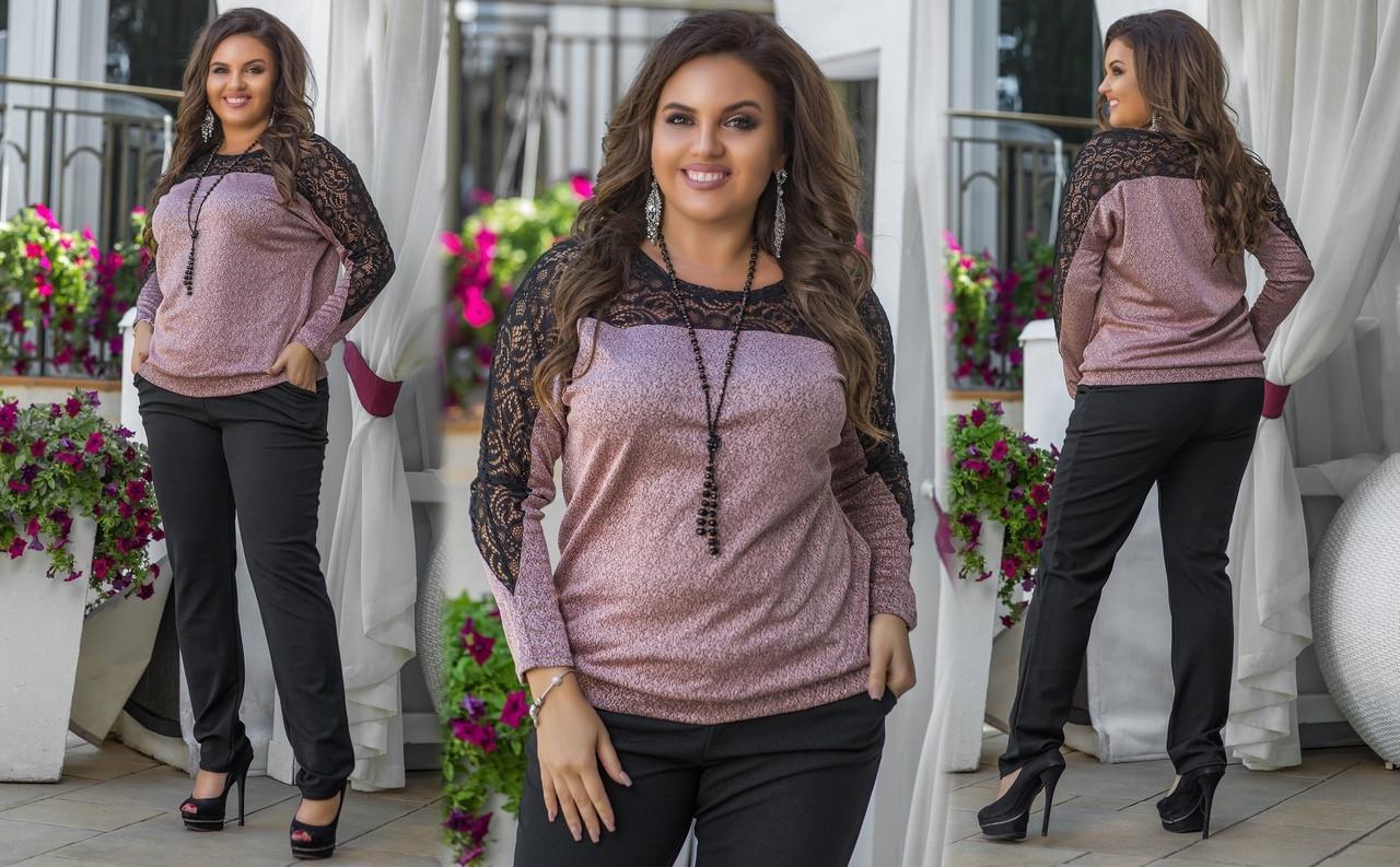 Женский брючный костюм двойка блуза и штаны креп дайвинг+трикотаж размер батальный: 48-50,52-54,56-58