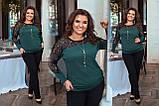 Женский брючный костюм двойка блуза и штаны креп дайвинг+трикотаж размер батальный: 48-50,52-54,56-58, фото 4