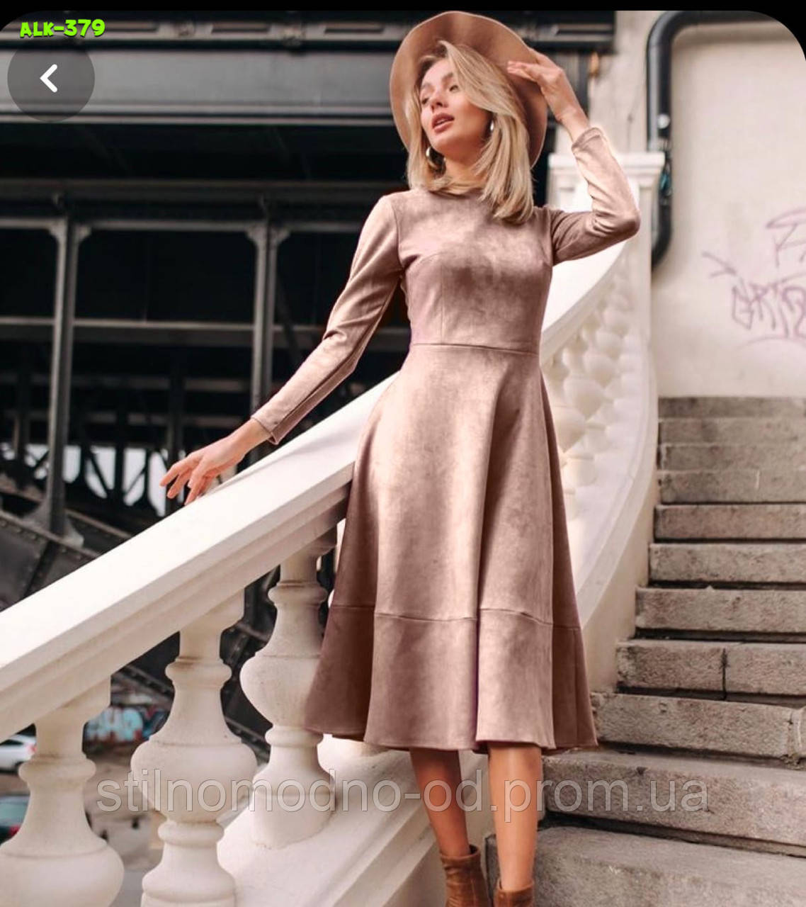 """Жіноча сукня """"Трежолі"""" від СтильноМодно"""