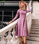 """Жіноча сукня """"Трежолі"""" від СтильноМодно, фото 5"""