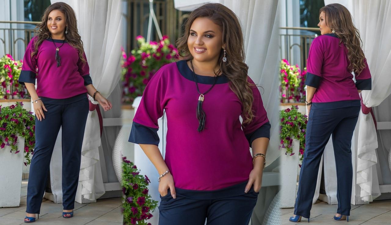 Женский брючный костюм двойка блуза и штаны креп дайвинг размер батальный: 48-50,52-54,56-58