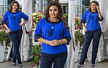 Женский брючный костюм двойка блуза и штаны креп дайвинг размер батальный: 48-50,52-54,56-58, фото 3