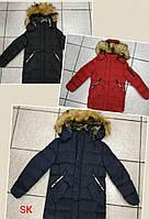 Куртка зимняя для мальчика подростка красная 16 лет Венгрия