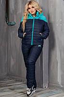 Лыжный теплый костюм большого размера синий с бирюзой, фото 1