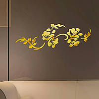 Наклейка зеркальная на стену Золото Цветок 58*22 см 5822 ЦЗ НС