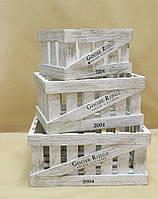 Ящики декоративные КЯ-2 БЕЛО-КОРИЧНЕВЫЙ (3 ящика, прямоугольные)
