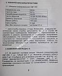 Гравер ИЖМАШ ИДГ-350, фото 6