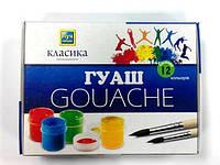 """Краски гуашь """" GOUACHE"""" 12 цветов"""