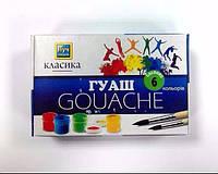 """Краски гуашь """" GOUACHE"""" 6 цветов"""