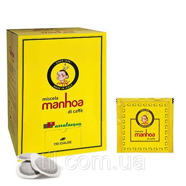 Кофе в чалдах (монодозах)   (75% Арабика,) Manhoa Passalacqua  44 мм