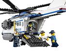 """Конструктор BELA Urban """"Вертолетный патруль"""" 528 деталей , фото 3"""