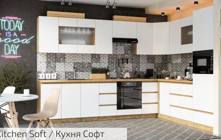 Кухня угловая СОФТ 3.2х2.4 м СОКМЕ