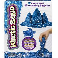 Песок для детского творчества - KINETIC SAND METALLIC (синий, 454 г)