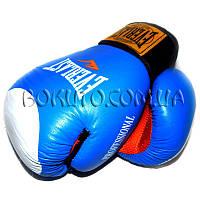 Боксёрские перчатки Everlast PROFESSIONAL Clima Cool(кожа)
