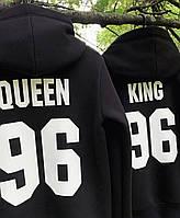 Парные толстовки KING \ QUEEN с капюшоном и кармашком для парня и девушки