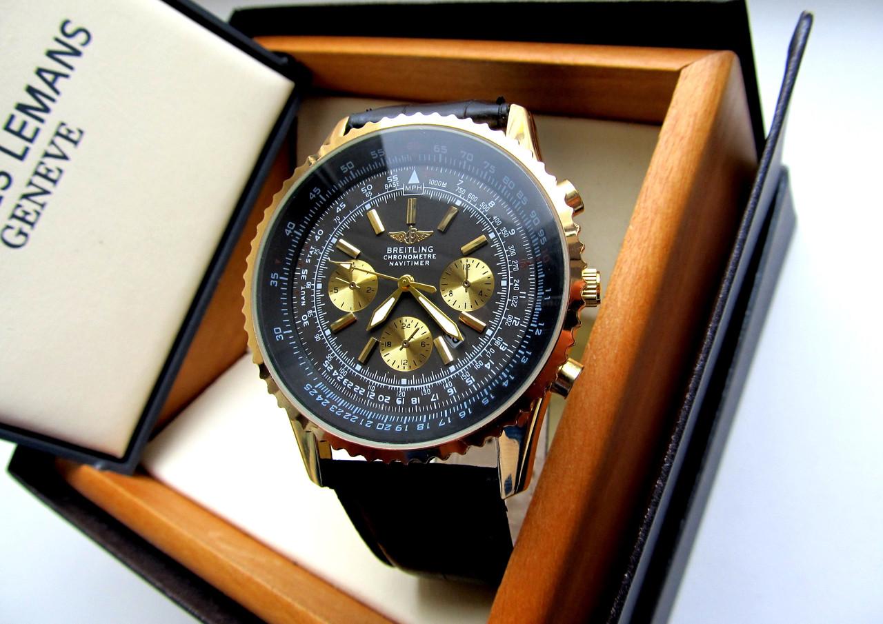 Мужские кварцевые часы