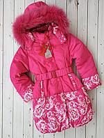 Красивая теплая зимняя куртка, пальто для девочки,бренд RM kids,ЧИТАЙТЕ ПОЖАЛУЙСТА ОПИСАНИЕ ТОВАРА