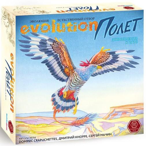 Настольная игра Эволюция Естественный отбор. Полет