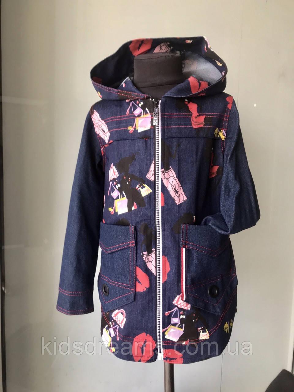 Джинсовое пальто (холодное лето)