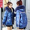 Пуховик женский свободного покроя ,блестящая короткая куртка 2 цв