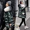 Яркая стеганая куртка женская с меховым воротником , пуховик 3 цв