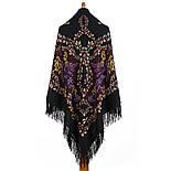 Рябина 352-19, павлопосадский платок шерстяной  с шерстяной бахромой, фото 2