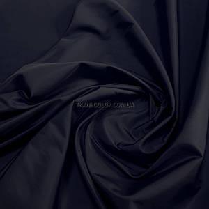 Ткань плащевка на основе президент темно-синий