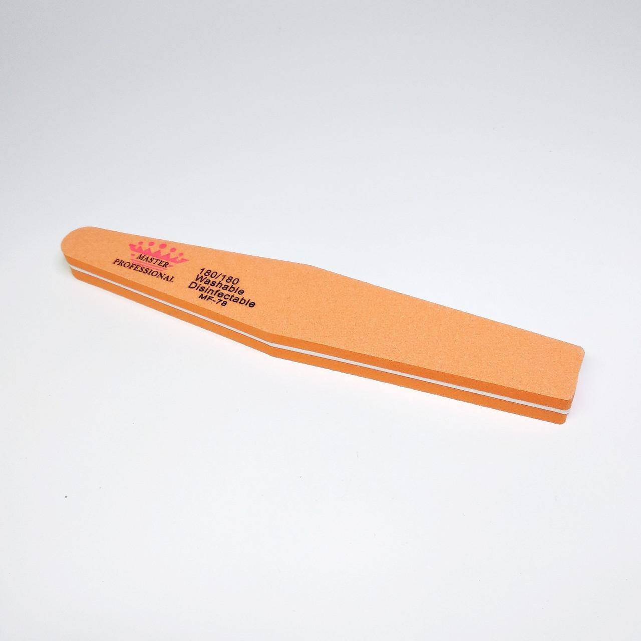 Полировщик для ногтей Master Professional, 180/180
