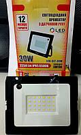 Прожектор лампы LED 30W с датчиком движение OUDOOR LIGHT 113668 LM IP65 6500K( SOKOL)