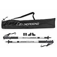 Трекинговые палки алюминиевые складные Hop-Sport Nordend серебристые для походов и туризма