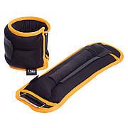 Утяжелители-манжеты для рук и ног FI-1302-3 (2 x 1,5кг) (Черный-оранжевый)