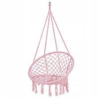 Подвесное кресло-качели (плетеное) 79 x 80 см Springos SPR0021 Pink для дома и сада с нагрузкой до 150 кг