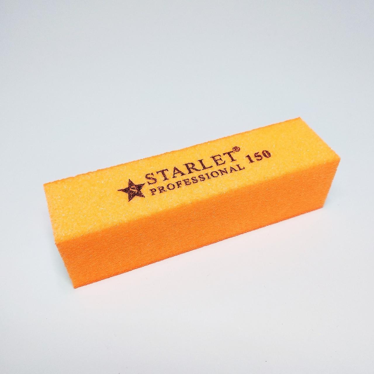Баф для ногтей 150грит Starlet