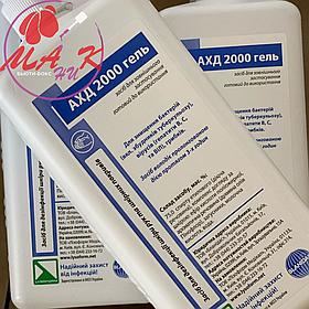 Средство для дезинфекции рук и кожных покровов АХД 2000 Гель, 500 мл