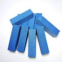 Бафики для ногтей 10шт синие