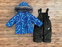 """Теплый зимний комбинезон двойка со съемной подстежкой для мальчиков """"Снежинка"""" голубая"""