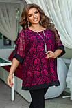 Женский брючный костюм двойка блуза и штаны креп дайвинг размер батальный: 48-50,52-54,56-58, фото 2