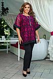 Женский брючный костюм двойка блуза и штаны креп дайвинг размер батальный: 48-50,52-54,56-58, фото 7