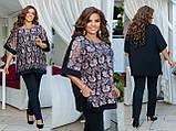 Женский брючный костюм двойка блуза и штаны креп дайвинг размер батальный: 48-50,52-54,56-58, фото 6