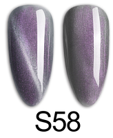 Гель кошачий глаз метеорит 5 мл, номер S58