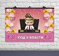 Плакат для праздника Леди Босс дипломат 75×120см рус