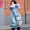 Глянцевая хлопковая куртка, женская модная куртка средней длины, корейская версия, зима 2020, новое свободное хлопковое пальто с отстрочкой из шерсти