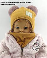 Оптом шапка дитяча 46 48 50 розмір ангоровая шапки з хомутом теплі головні убори опт дитячі, фото 1