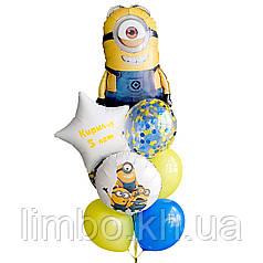 Прикольные шары на день рождения в стиле Миньон